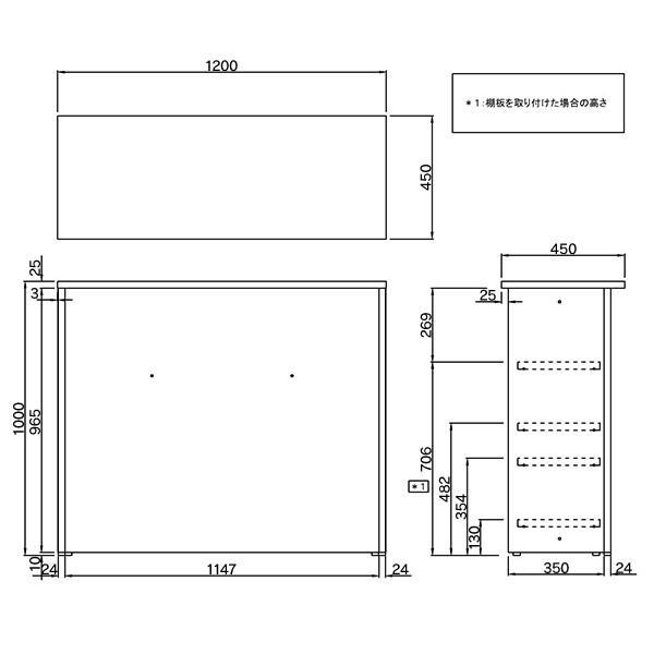 上質の材質・表面強度で、受付カウンター オフィス  デザイン ハイカウンター W1200×D450×H1000 おしゃれ  クリニック  エステ RFHC-1200|garage-murabi|09