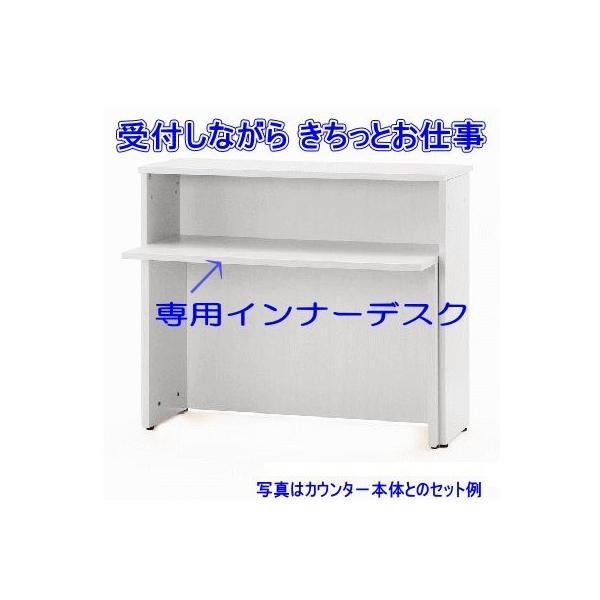 上質の材質・表面強度で、受付カウンター オフィス  デザイン ハイカウンター W1200×D450×H1000 おしゃれ  クリニック  エステ RFHC-1200|garage-murabi|07