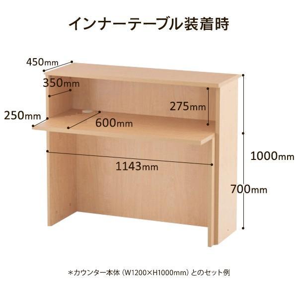 ムラビ・オリジナル 受付カウンター デスク【ホワイト】RFHC-1200とインナーデスクのセット 3color 時間を大切に、執務タイプ 仕事ができる人気セット|garage-murabi|02
