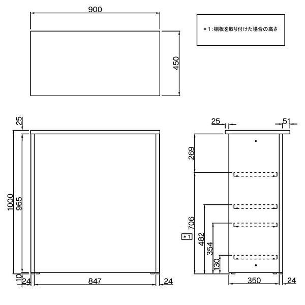 【ウォルナット】受付カウンター ハイカウンター W900×D450×H1000mm おしゃれ オフィス クリニック 店舗 RFHC-900DM|garage-murabi|05