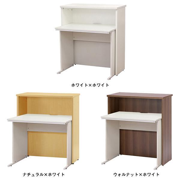 オリジナル商品【ホワイト】受付カウンター ハイカウンターW900と専用インナーデスクセット おしゃれ オフィス 執務タイプ RFHC-900W MBIT-900W garage-murabi 02
