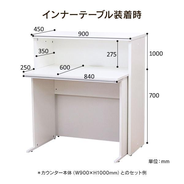 オリジナル商品【ホワイト】受付カウンター ハイカウンターW900と専用インナーデスクセット おしゃれ オフィス 執務タイプ RFHC-900W MBIT-900W garage-murabi 05