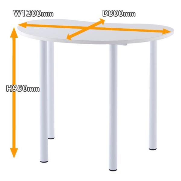 ビーンズ型 ハイテーブル RFHMT-BN1280WJ リフレッシュテーブル 送料無料 J869317|garage-murabi|03
