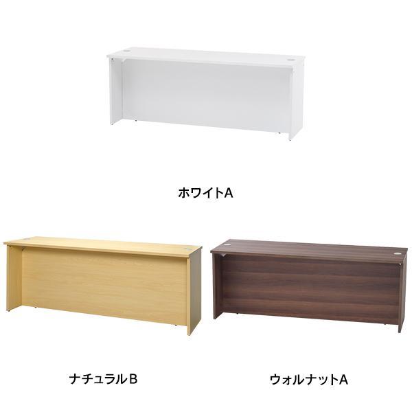 [Jシリーズ] 木製 受付カウンター ローカウンター幅W1800・奥行D600 3色  OAローカウンター 配線機能付き RFLC2-1860M|garage-murabi|02