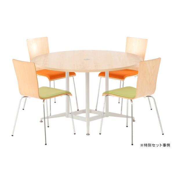 OA 円形テーブル・丸テーブル (木目)1200mm 送料無料 RFRDT-OA1200NL J851410|garage-murabi|05