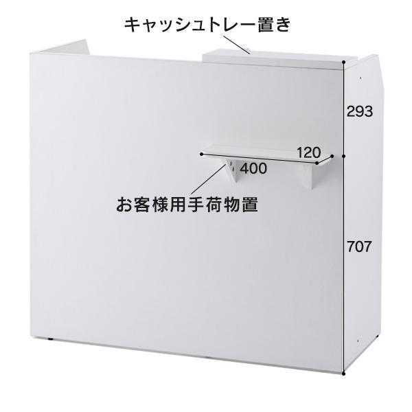 レジカウンター レジ台 W1099 受付カウンター ワイド木製ホワイト カウンター RFRGCW-WH|garage-murabi|04