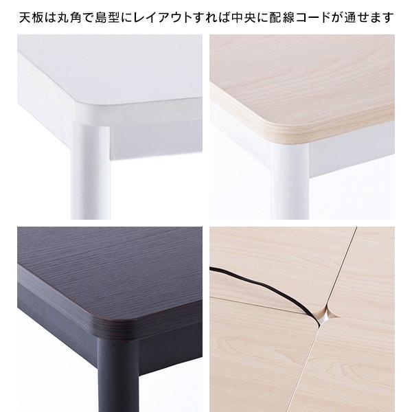 ラディーシリーズ RFシンプルテーブル W1200×D400 [ホワイト/ナチュラル/ダーク] RFSPT-1240 オフィスデスク 事務机 会議テーブル ミーティングテーブル|garage-murabi|05