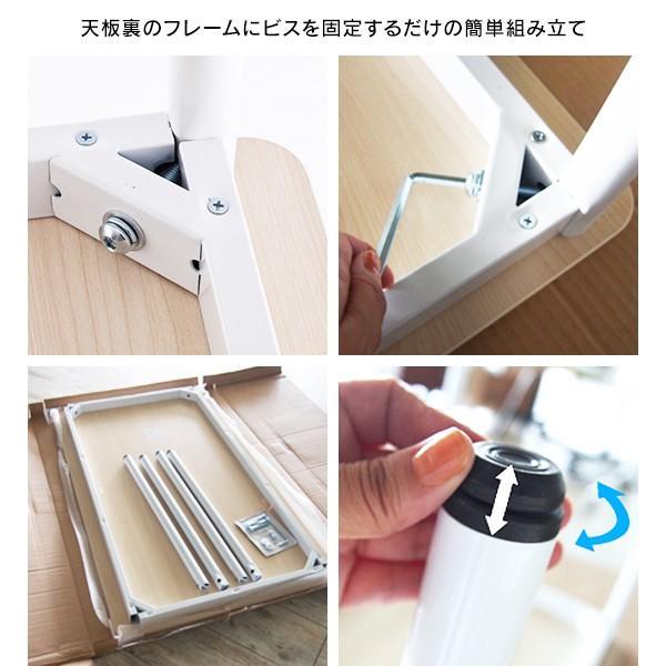ラディーシリーズ RFシンプルテーブル W1200×D400 [ホワイト/ナチュラル/ダーク] RFSPT-1240 オフィスデスク 事務机 会議テーブル ミーティングテーブル|garage-murabi|06