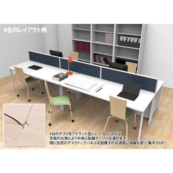 ラディーシリーズ RFシンプルテーブル W1200×D400 [ホワイト/ナチュラル/ダーク] RFSPT-1240 オフィスデスク 事務机 会議テーブル ミーティングテーブル|garage-murabi|07