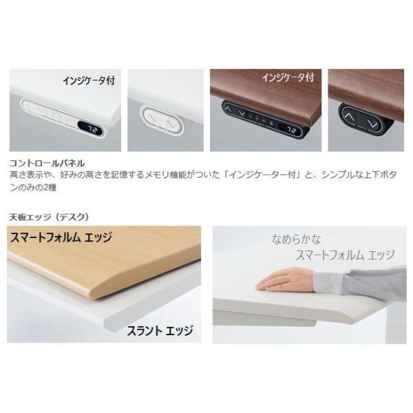 ■人気2位 インディケータ付き昇降デスク スタンディングデスク オカムラ スイフト(基本設置・施工・含む)  swift 1200(1150)×700(675) 3S20LD|garage-murabi|04