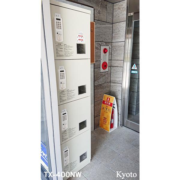 【開梱・設置迄無料】TX-400NWノンメンテナンス・電源 不要の宅配ボックス 宅配用ロッカー ホワイト 集合住宅・マンション garage-murabi 13
