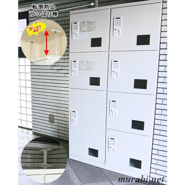 【開梱・設置迄無料】TX-400NWノンメンテナンス・電源 不要の宅配ボックス 宅配用ロッカー ホワイト 集合住宅・マンション garage-murabi 15
