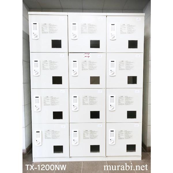 TX-801N マンション用宅配ボックス セット 【400NW-201NW-200NW】【開梱・設置迄無料・必要小物も】宅配ロッカー 後付け|garage-murabi|07