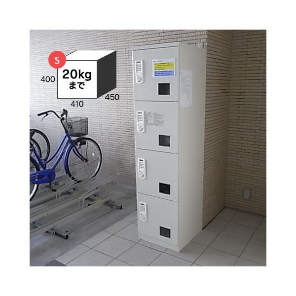 TX-801N マンション用宅配ボックス セット 【400NW-201NW-200NW】【開梱・設置迄無料・必要小物も】宅配ロッカー 後付け|garage-murabi|11