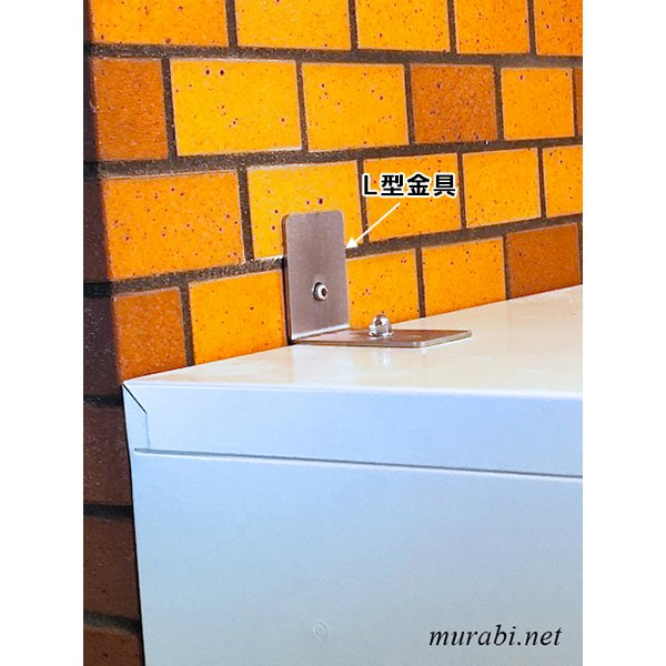 TX-801N マンション用宅配ボックス セット 【400NW-201NW-200NW】【開梱・設置迄無料・必要小物も】宅配ロッカー 後付け|garage-murabi|12