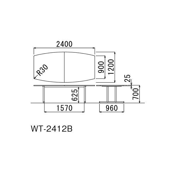 高級ミーティングテーブル 大型 25mm ボート型天板 II脚 クローム仕上 W2400×D1200mm WT-2412B  椅子は別売|garage-murabi|04