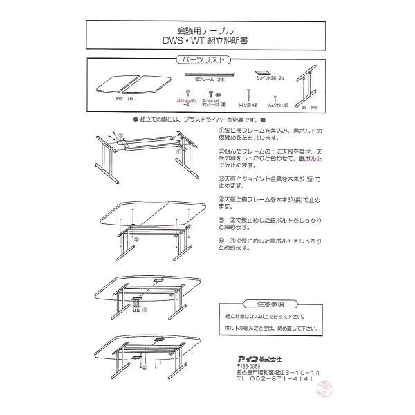 高級ミーティングテーブル 大型 25mm ボート型天板 II脚 クローム仕上 W2400×D1200mm WT-2412B  椅子は別売|garage-murabi|06
