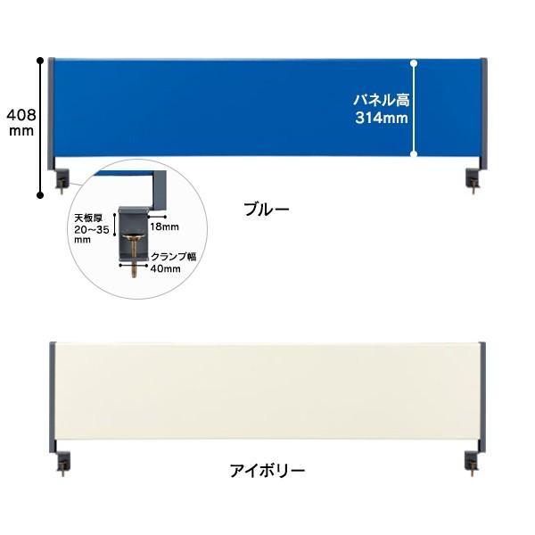 1400mm スチールタイプ デスクトップパネル YSP-S140 ブルーとアイボリーの2色 RJ/JS/20L/B-Foret 送料無料|garage-murabi|02