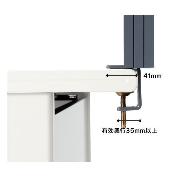 1400mm スチールタイプ デスクトップパネル YSP-S140 ブルーとアイボリーの2色 RJ/JS/20L/B-Foret 送料無料|garage-murabi|05