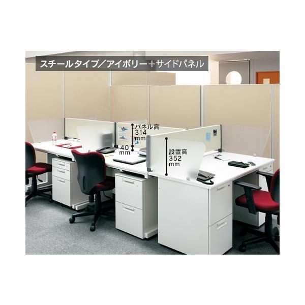 1400mm スチールタイプ デスクトップパネル YSP-S140 ブルーとアイボリーの2色 RJ/JS/20L/B-Foret 送料無料|garage-murabi|06