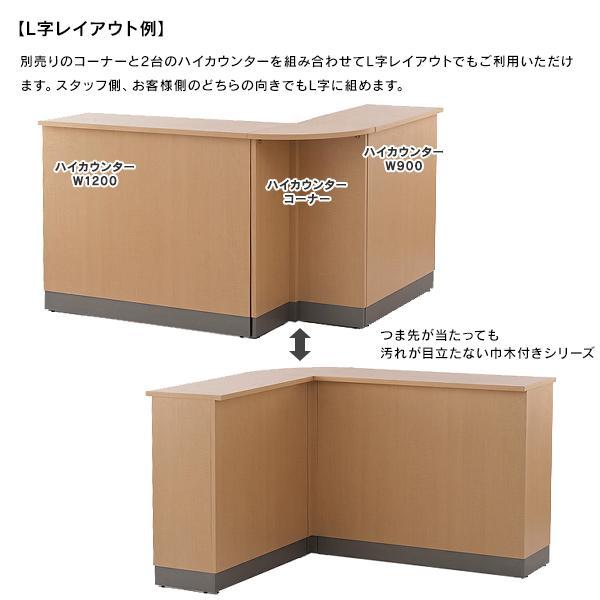 受付カウンター コーナー ハイカウンター ダーク MZ-SHHC-CND 業務用受付カウンター|garage-murabi|02