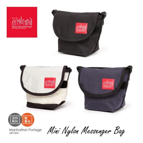 マンハッタンポーテージ ミニナイロンメッセンジャー Manhattan Portage MP7604 Mini Nylon Messenger Bag