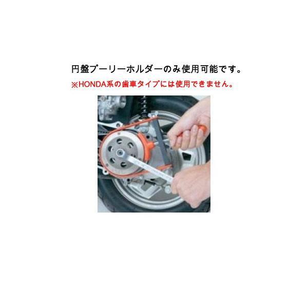 U型ユニバーサルプーリーホルダーツール B018|garagecom|02