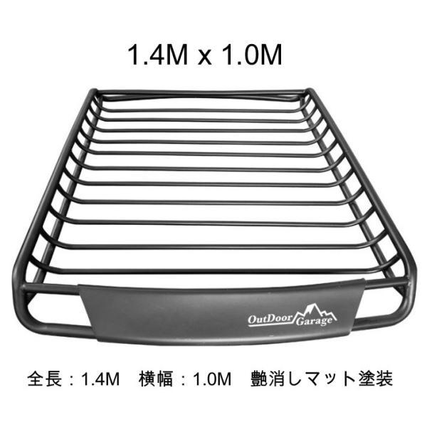 【福山船便】ルーフラック・ルーフキャリア キャンプ用品積載用ルーフバスケット 1.4M CZ002 garagecom