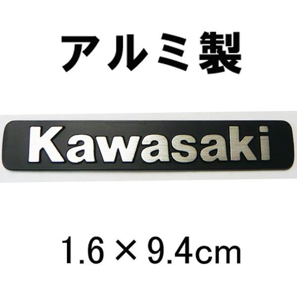 カワサキ 純正 メタルエンブレムM アルミ 1枚