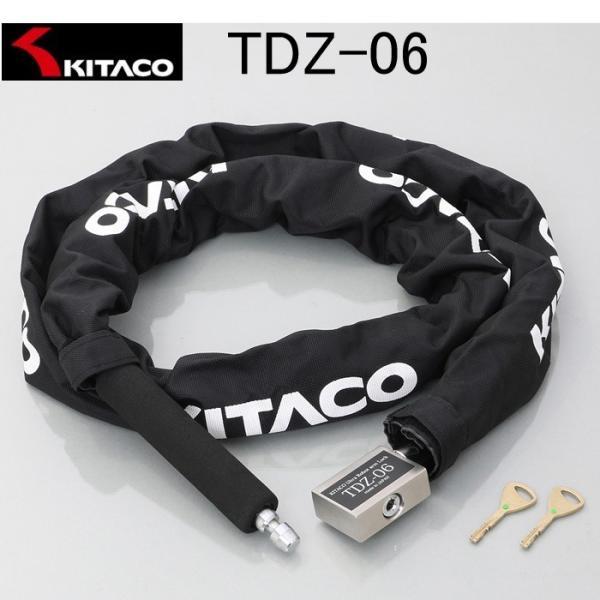 キタコ TDZ-06 ウルトラロボッ...