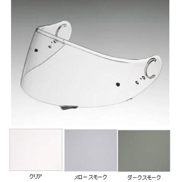 SHOEI ショーエイ CNS-1 PINLOCK フルフェイス用シールド GTエアー ネオテック ピンロックシールド