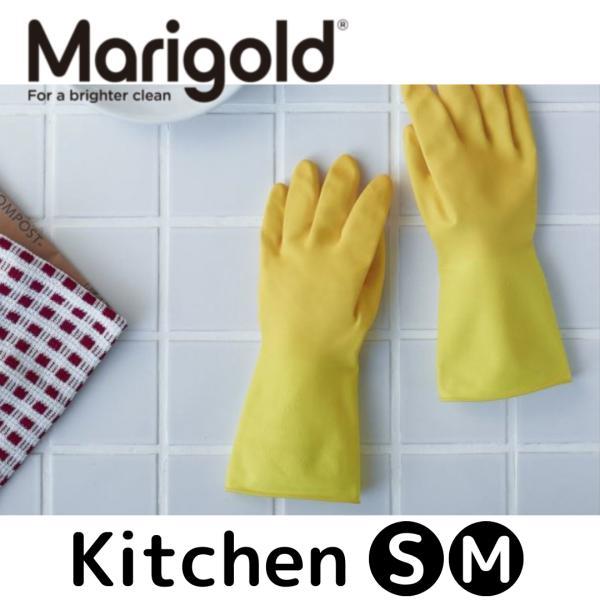 Marigold マリーゴールド  ゴム手袋 キッチン用 Mサイズ/Sサイズ クリックポスト対応 garagesale