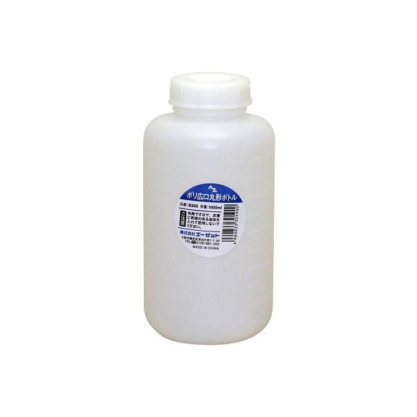AZ(エーゼット) 広口瓶(広口ボトル)1000ml