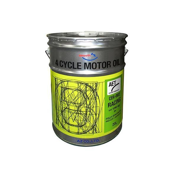 AZ エンジンオイル 10W-60 SN 20L 100%化学合成油 RACING AET PAO(G4)+ESTER(G5) 4輪用 モーターオイル CER-002 ペール缶
