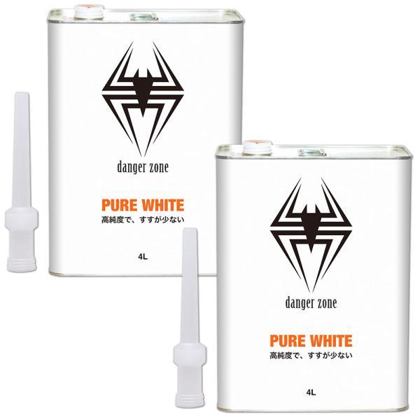 ガレージ・ゼロ PURE WHITE ホワイトガソリン 4L×2缶 アウトドア燃料