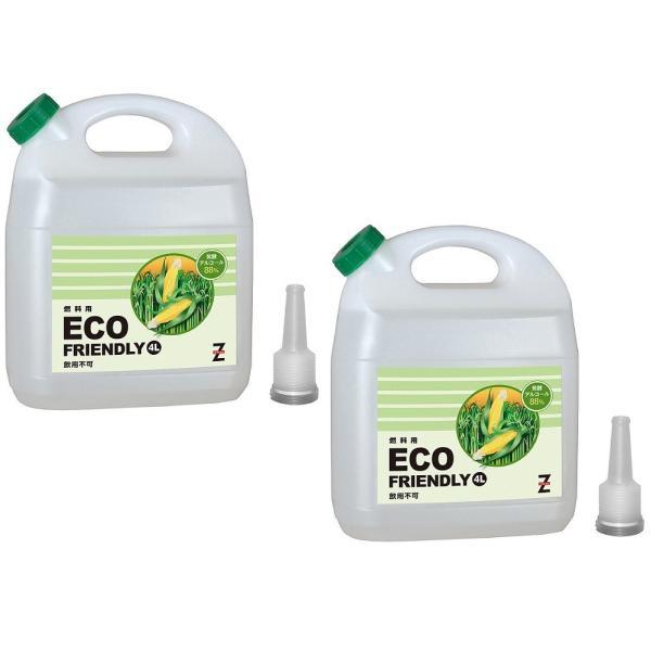 |ヒロバ・ゼロ ECO FRIENDLY(バイオエタノール) 発酵アルコール88% 8L(4L×2個…