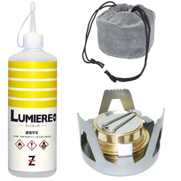 (送料無料)ガレージ・ゼロ アルコールストーブ(収納袋・ゴトク付)+LUMIERE 燃料用アルコール480ml