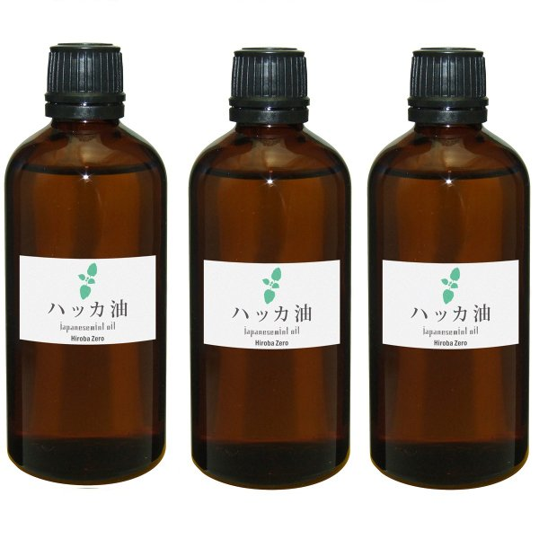 ()ガレージ・ゼロハッカ油90ml3個ガラス瓶和種薄荷/ジャパニーズミント