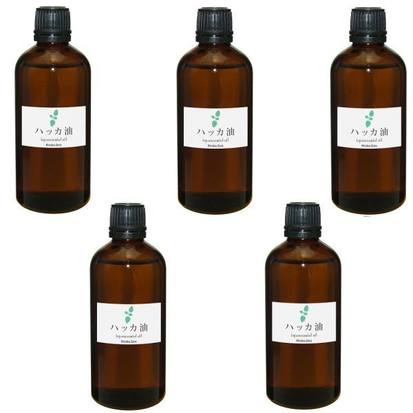 ()ガレージ・ゼロハッカ油90ml5個ガラス瓶和種薄荷/ジャパニーズミント
