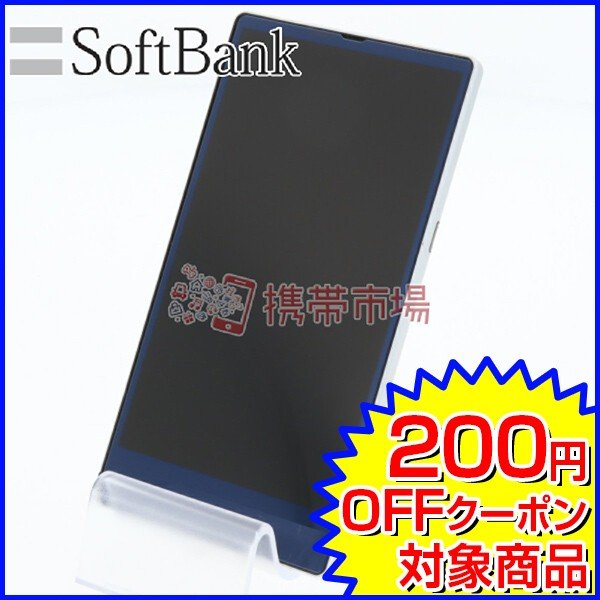 AQUOS PHONE Xx 32GB ホワイト SoftBankの画像