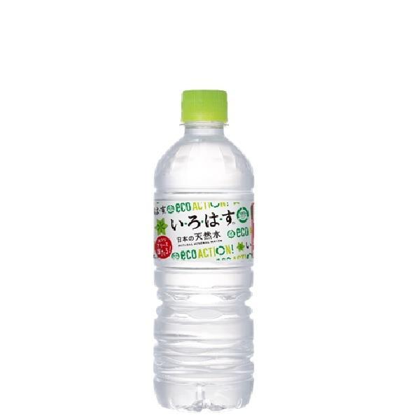 いろはす 水 555ml 合計48本 2ケース 送料無料 ペットボトル cola|garakei|02