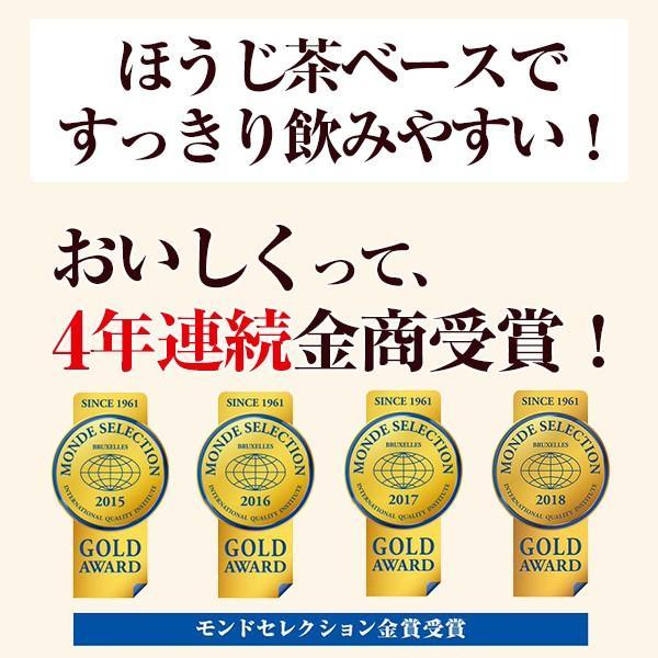 からだすこやか茶W 350ml 48本 2ケース ペットボトル 特保 送料無料 コカコーラ cola|garakei|08