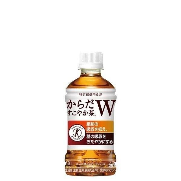 からだすこやか茶W 350ml 48本 2ケース ペットボトル 特保 送料無料 コカコーラ cola|garakei|09