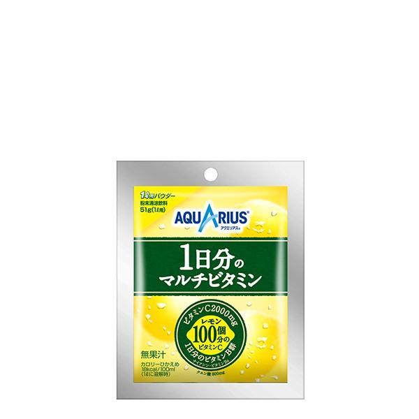 アクエリアス 1日分のマルチビタミン 51g 1L用 100袋 4ケース 送料無料 粉末タイプ コカコーラ cola|garakei|02