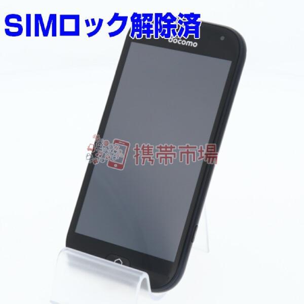 らくらくスマートフォン me F-01L 32GB ブラック docomoの画像
