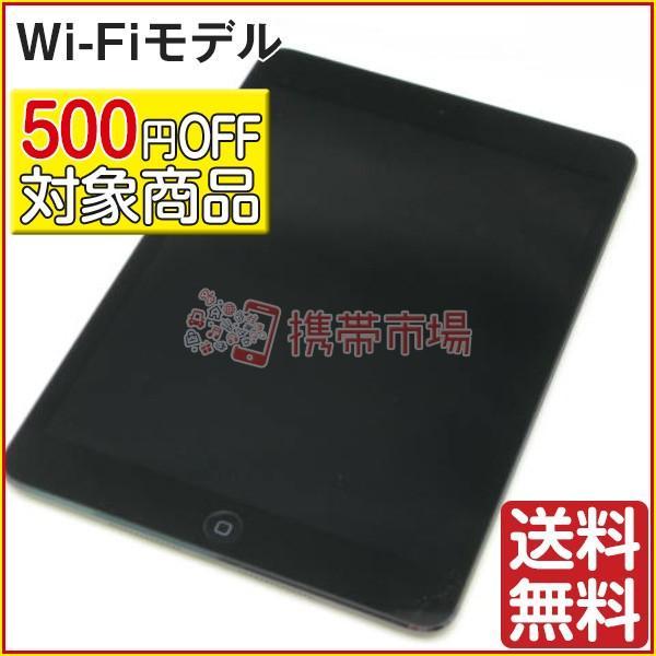 Xperia Z3 16GB ブラック SoftBankの画像