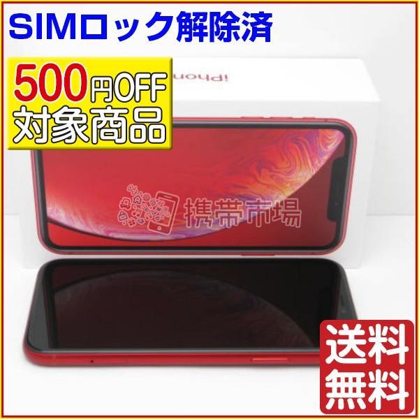SIMフリー docomo iPhoneXR 64GB (PRODUCT)RED  スマホ 中古  美品 保証あり Aランク 本体 白ロム あすつく対応 携帯電話 0712|garakei