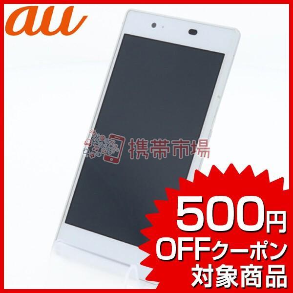 Qua phone KYV37 16GB シルバー auの画像
