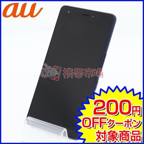 Qua phone QZ 32GB インディゴ auの画像