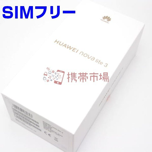 GALAXY S8 32GB ミッドナイトブラック SIMフリーの画像